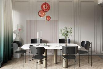 140平米三室两厅法式风格餐厅装修图片大全