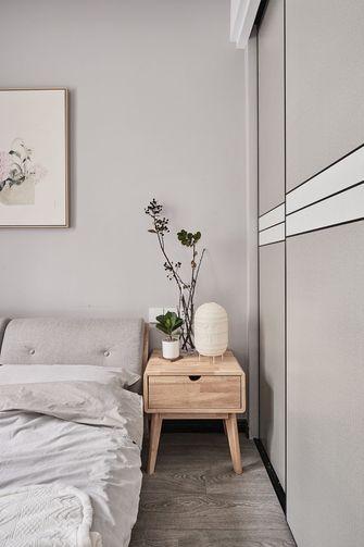 5-10万70平米三室两厅现代简约风格阳光房装修图片大全