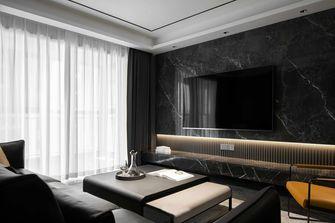 10-15万130平米三现代简约风格客厅图片大全