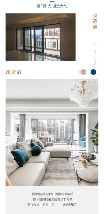 豪华型130平米三法式风格客厅图