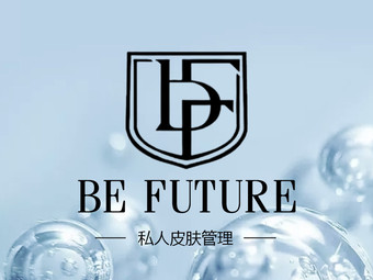 BeFuture今昔私人皮肤管理中心