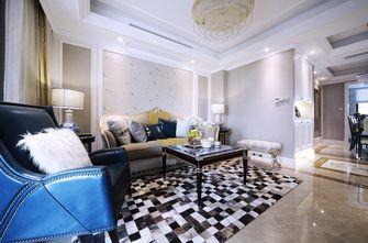 3万以下110平米三室两厅欧式风格客厅装修案例