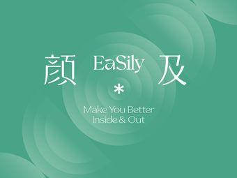 Easily颜及SPA(洲际店)