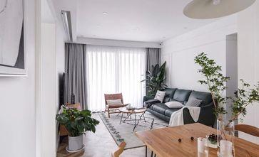 经济型90平米三室一厅北欧风格客厅设计图