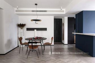 10-15万120平米四室两厅工业风风格餐厅装修案例