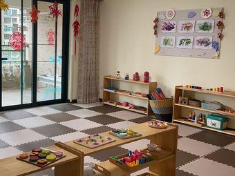 可爱里家庭互助托育中心