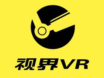 视界VR ·SIGHTVR(金地国际店)
