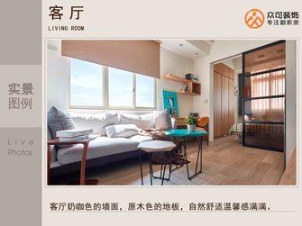 经济型30平米超小户型欧式风格客厅设计图