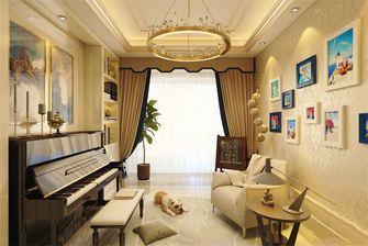 富裕型140平米别墅混搭风格书房效果图