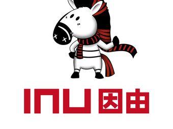 InU因由健身(蘇悅廣場館)