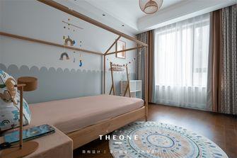 豪华型140平米三室两厅现代简约风格青少年房装修案例