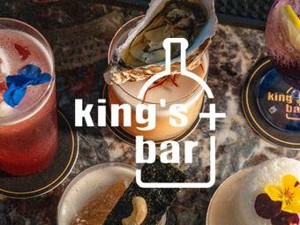 king's+bar