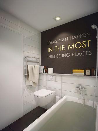50平米公寓现代简约风格客厅设计图