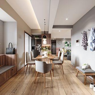 120平米三室两厅北欧风格餐厅设计图