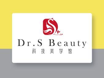 Dr.S科技美学馆(双子塔店)
