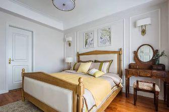 经济型130平米三室两厅美式风格卧室装修效果图