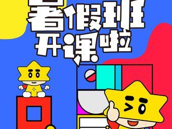 星控大师美术(花都荟校区)