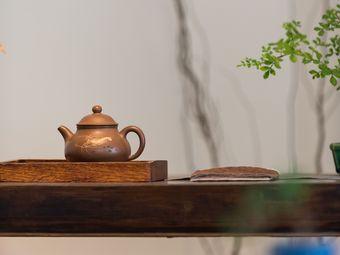 茶予文化社交空间