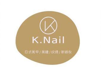 K.Nail日式美甲美睫·纹绣·新娘妆