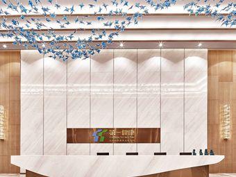 佛山第一健康体检中心(世博分院)