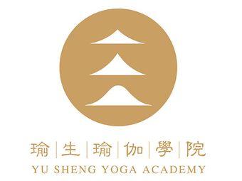瑜生瑜伽学院(正弘旗舰店)