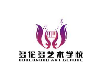 多伦多艺术学校