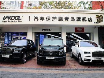 V-KOOL威固汽车保护膜青岛旗舰店