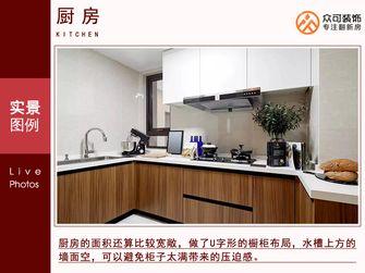 富裕型四室四厅现代简约风格厨房欣赏图