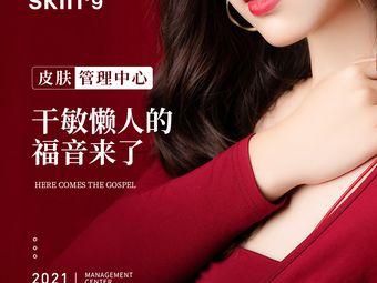 SKIN79皮肤管理中心(福都广场店)