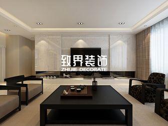 140平米三室两厅港式风格客厅装修案例