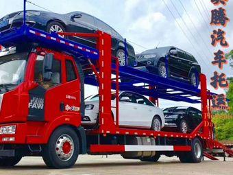 奥腾汽车轿车托运公司(全国各地往返运输)