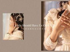 爱兰日式美甲美睫的图片