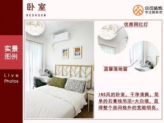 经济型40平米小户型欧式风格卧室装修效果图