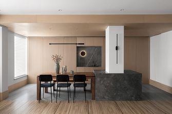 10-15万140平米四室两厅日式风格餐厅图片大全