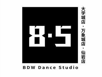 八点舞舞蹈工作室(茶山店)
