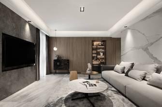 15-20万140平米现代简约风格客厅设计图