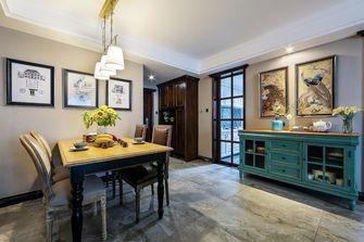 经济型100平米三室一厅新古典风格客厅装修案例