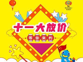 杨梅红艺术教育(万达校区)