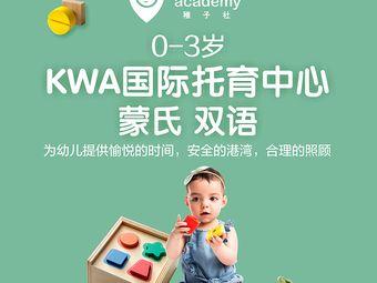 Kiddiwinkie Academy稚子社晨稚托育(金桥校区)