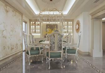 20万以上140平米复式法式风格餐厅设计图