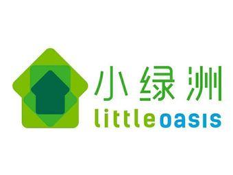 小绿洲 little oasis(卓展店)