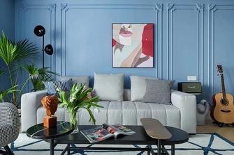 140平米四室四厅现代简约风格客厅图