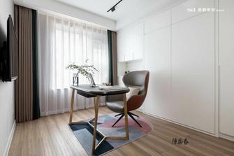15-20万130平米三室两厅混搭风格书房装修效果图