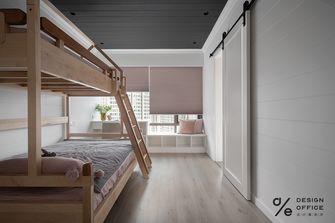 140平米三室两厅田园风格青少年房装修效果图