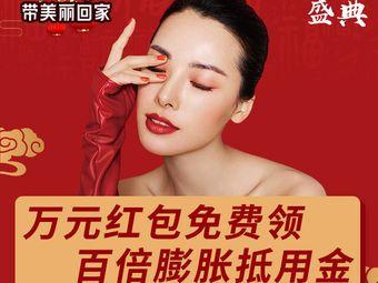 Yestar藝星醫療美容(武昌店)