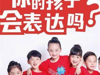 UBTV优宝小主播(钱湖校区)
