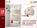 富裕型80平米三室两厅现代简约风格玄关装修案例