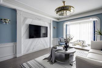 130平米三欧式风格客厅图片大全