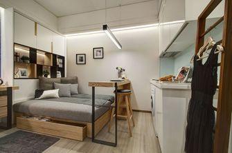 3-5万30平米超小户型北欧风格客厅效果图