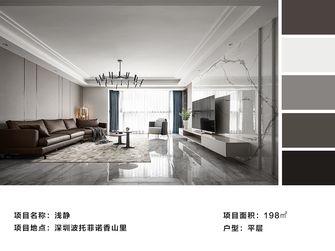 豪华型140平米四室两厅现代简约风格客厅图片大全